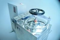 Утилизатор медицинских отходов Балтнер 15