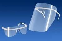 Средства защиты: защитный экран, защитные очки